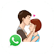 Download Romantic Couple WASticker For PC Windows and Mac