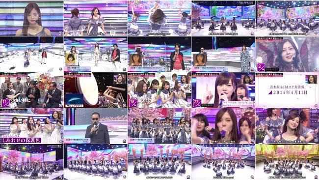 200403 (720p+1080i) Music Station 3HR SP (Nogizaka46 Part)