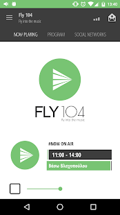 Fly 104- screenshot thumbnail