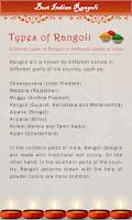Screenshot of Rangoli Designs HD