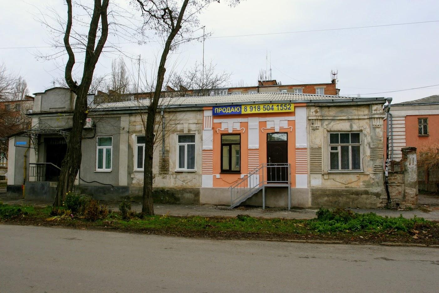https://sites.google.com/site/istoriceskijtaganrog/italanskij-pereulok/dom-39