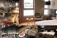 嘉義觀止飯店Chiayi Guanzhi Hotel