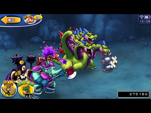 免費下載冒險APP|勇者鬥惡龍 怪物狂歡派對 app開箱文|APP開箱王