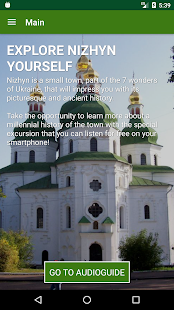 Nizhyn Travel- screenshot thumbnail