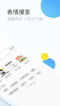 QQ浏览器 - WiFi新闻动漫直播