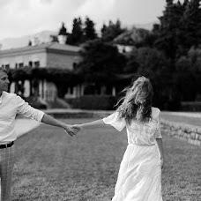 Esküvői fotós Marina Belonogova (maribelphoto). Készítés ideje: 08.06.2019