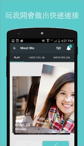Dubstep Music Studio app網站相關資料 - APP試玩 - 傳說中的挨踢部門
