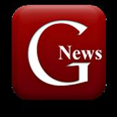 ახალი ამბები