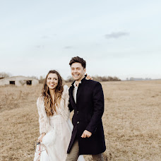 Wedding photographer Anna Milgram (Milgram). Photo of 23.04.2018