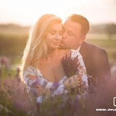 Wedding photographer Anna Miksza-Cybulska (AnaisBiuro). Photo of 03.07.2019