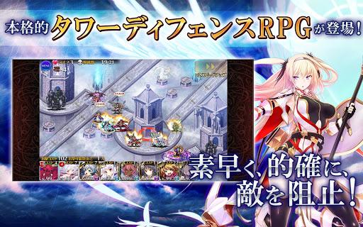 千年戦争アイギスA 【本格シミュレーションRPG】 apklade screenshots 2