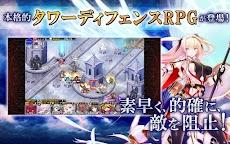 千年戦争アイギスA 【本格シミュレーションRPG】のおすすめ画像2