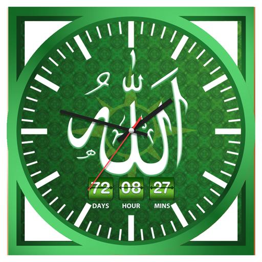 Ramadan Live Clock Wallpaper