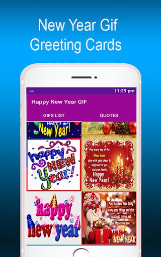 New Year GIF 2018 1.0 screenshots 6