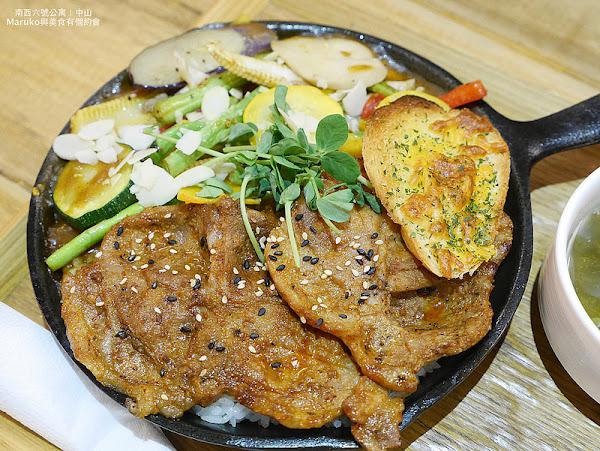 南西六號公寓|肉食系的鐵鍋日式咖哩加倍蔬菜大滿足(南西中山商圈約會逛街聚餐首選)