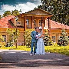 Wedding photographer Andrey Klienkov (Andrey23). Photo of 02.12.2013