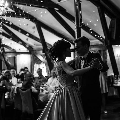 Wedding photographer Yuliya Lepeshkina (Usha). Photo of 13.12.2017