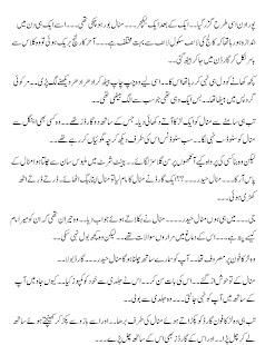 Dil Sambhal Ja Zara by Khanzadi