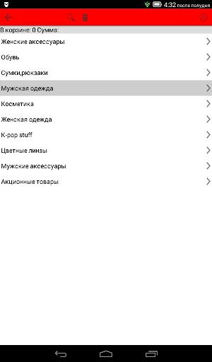 haihaimall 1.1