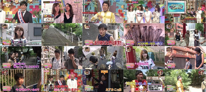 (TV-Variety)(720p) 乃木坂46 – 1億人の大質問!?笑ってコラえて! 180912