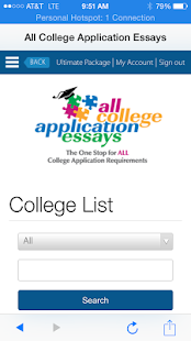 All College Application Essays- screenshot thumbnail