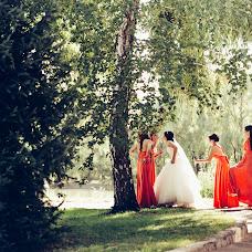 Wedding photographer Veronika Bendik (VeronikaBendik3). Photo of 24.10.2016