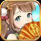 戦国少女~戦場に舞う姫たち~ Android apk