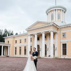 Wedding photographer Dlya Lyubvi (forlove). Photo of 10.01.2017