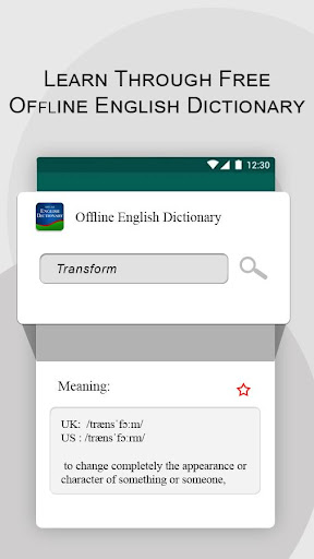 Offline English Dictionary  screenshots 1