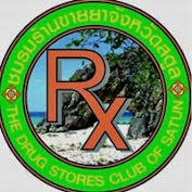 DRUG STORES CLUB OF SATUN