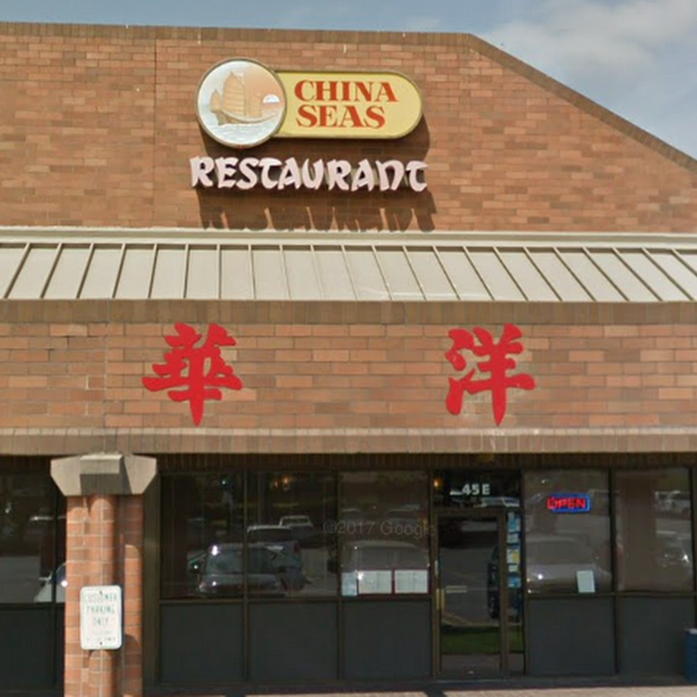 China Seas Restaurant Chinese Restaurant In Eugene