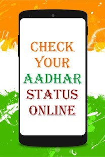 Aadhar Card Downloader - náhled