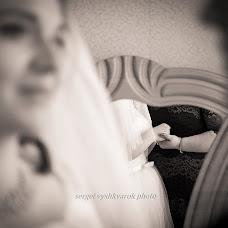 Wedding photographer Sergey Vyshkvarok (vyshkvarok80). Photo of 04.06.2017