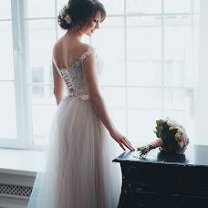 Wedding photographer Iren Darking (Iren-real). Photo of 20.04.2018