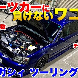 レガシィツーリングワゴン BH5 GT-B E-tuneⅡのカスタム事例画像 めだまやきさんの2021年09月07日03:30の投稿