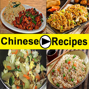 Chinese recipes app android apps on google play chinese recipes app screenshot thumbnail forumfinder Gallery