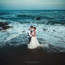 Fotógrafo de bodas Manu Galvez (manugalvez). Foto del 28.04.2018