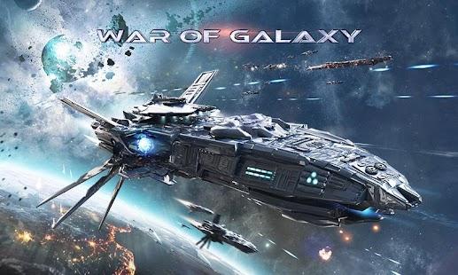 Война Галактики