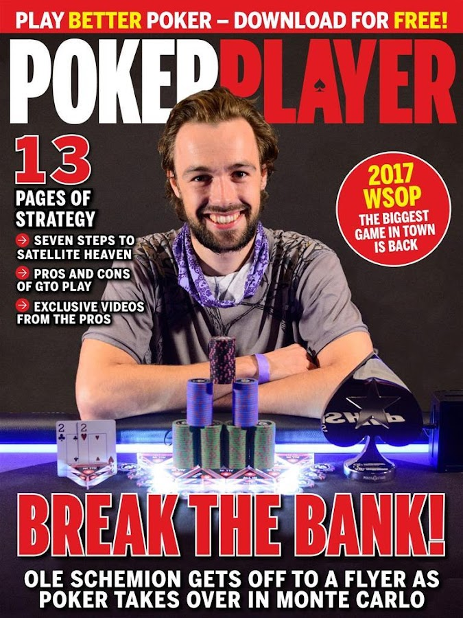 PokerPlayer- screenshot