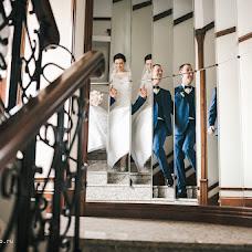 Wedding photographer Ruslan Ternaushko (Augen). Photo of 24.02.2017