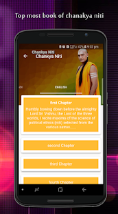 Chanakya Niti - náhled