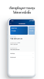 Citibank TH Screenshot