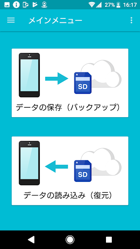 u3042u3093u3057u3093u30d0u30c3u30afu30a2u30c3u30d7 Varies with device Windows u7528 1