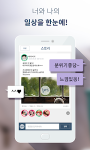 애인만들기,연인,채팅어플,소개팅,만남어플-프리챗 screenshot 3