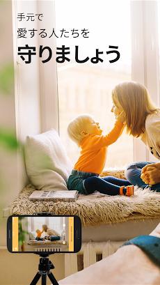 遠隔監視カメラアプリ・ペット・ベビー・赤ちゃんのみまもり・防犯ブザー・スパイ・暗視・ライブのおすすめ画像1