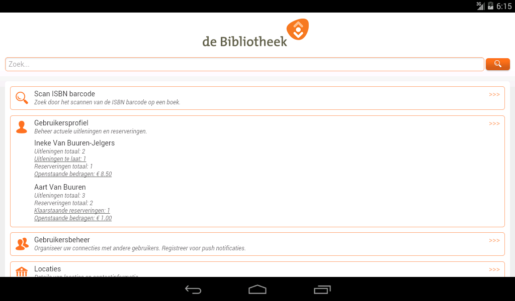 Iguana Bibliotheek: screenshot
