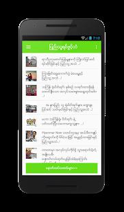 Pho Thu Taw - náhled