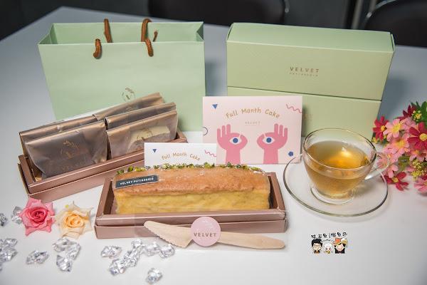 精緻且高質感的彌月禮盒,一間擁有高評價、高人氣的特色手工甜點店!