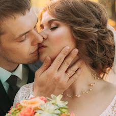 Wedding photographer Yuliya Givis (Givis). Photo of 11.11.2016