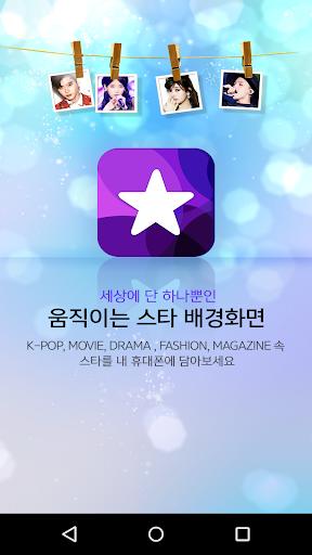 無料娱乐AppのGirlsDay Hyeri ライブ•壁紙 4|記事Game